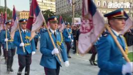 Zastava Srbije ponosno kroz Beograd