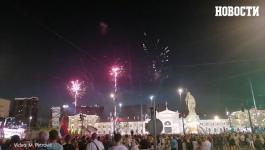 Vatromet u Beogradu povodom Dana zastave