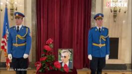 Komemoracija Borisavu Joviću