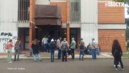Iseljenje radnika Trudbenika na Novom Beogradu