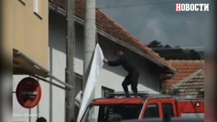 Snimljeni kosovski specijalci kako skidaju transparent ZSO u mestu Gornje Kušće
