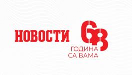 """68 GODINA SA VAMA - """"VEČERNJE NOVOSTI"""""""