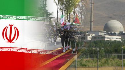 IRAN ĆE TEK SADA DA POKAŽE ZUBE: Nuklearni program islamske republike dobija novi zamah