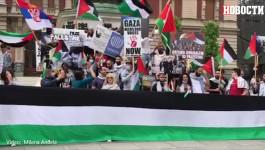MITING NA TRGU REPUBLIKE: Podrška Palestincima u Izraelu